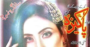 Pakeeza digest May 2021 Read Online
